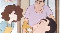 蜡笔小新第24集 不要打扰爸爸工作