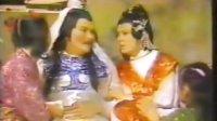 神雕侠侣(1984孟飞版)第一集