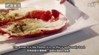 探索新西兰美食 2:龙虾BBQ