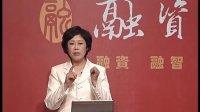 融资有道 中国中小企业融资八大渠道实战解析