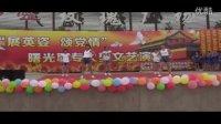 曙光职专2012年6月28日玫瑰广场文艺汇演拍摄花絮-2.形象设计专业走场