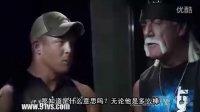 TNA 20120504 (中文)