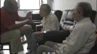《皇帝内径》幼儿园园长翁德芳(101岁)仁者寿老人