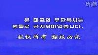[宝宝最益智的儿歌(动画版)VCD].AVSEQ01