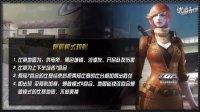 [MarsTV] 2012百城联赛 春季赛 西南赛区 永恒印记 vs AG迅游 决赛