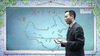 教师招聘考试模拟试讲系列-八年级地理试讲视频