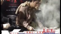《双食记》北京首映 金马影帝 吴镇宇现场大秀厨艺