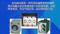 AB PLC编程视频教程 01-02讲