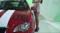 2012第十三届中国(昆明)泛亚国际汽车展-高清