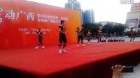 2012舞动广西—民族健身操,健身舞发布推介和展示活动1