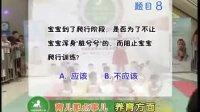 2012中国宝宝爬行赛--答题环节。报名热线:400-611-4468