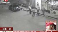 安徽卫视:男子耍酷玩举重 重心不稳险丧命 120627 每日新闻报