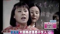 独家专访 李菁菁