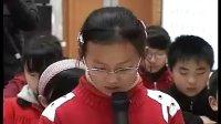 张春娟《北京的春节》内蒙古乌海市实验小学-0004
