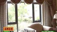 淄博宾馆:园林深处 家外之家