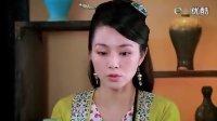 紫钗奇缘第10集 东玉部分