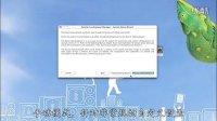 普乐音频:真力Genelec GLM 1.0校准套件使用指南-中文字幕