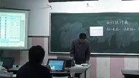 小学信息技术说课:《制作统计表》于老师小学五年级信息技术说课视频