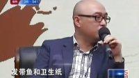 崔永元 孟非 黄菡 钱文忠的幸福在哪里
