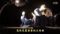 【金光恶搞】黑白原声带纠错【1080P】