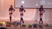哈尔滨华夏计算机职业技术学院劳动周晚会....