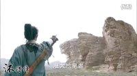 轩辕剑之天之痕仇玉情缘(第三话)