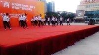 2012舞动广西—民族健身操,民族健身舞发布推介和展示活动3