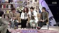 【韩语中字】120427 SBS GO Show 04期 金俊浩 哈哈 Boom