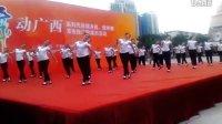 2012舞动广西—民族健身操,健身舞发布推介和展示活动2