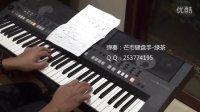 来自星星的你-最新钢琴OST插曲-金秀贤-全智贤独家哦