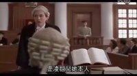【邵氏经典】法中情