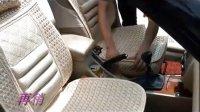 汽车坐垫安装方法
