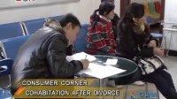 Cohabitation After Divorce -PW120625 BON蓝海电视