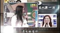 十点名人堂-20120606 疗伤歌后 范玮琪(上)