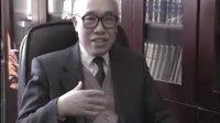黄帝内经—养生篇03—仁者寿(上)(苏武、101岁的幼师翁德芳)
