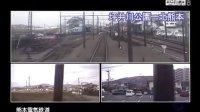 みんなの鉄道 第78回 「熊本電鉄 東急5000系車両」