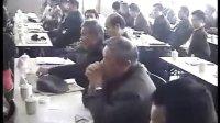 2006年广西岑氏宗亲会第一届代表大会-3