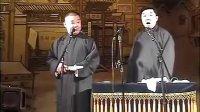 郭德纲于谦 2012最新经典搞笑相声《饿死师傅》