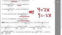 a2012考研数学一第3题精讲