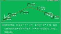 2012一建(公路实务)理解班-路基综合02