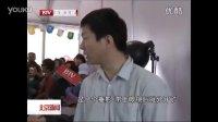 天远3D立体拍摄支架亮相北京国际电影节