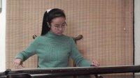 古琴曲-《山居吟》姜昕桐演奏