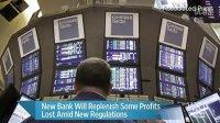 新高盛私人银行瞄准公司和富人 New Goldman Sachs Private Bank