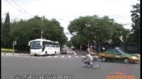 学车视频 刮擦行人 单元小结