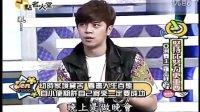 十点名人堂-20120531 亚洲舞王 罗志祥(下)