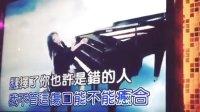20140126 AM12.56 周笔畅KTV 爱疯了(来自Ins-jiangchenghao)