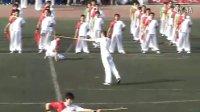 东林武协2012年校运会表演
