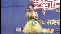 2012江南婺艺举成名海选横峰赛区05