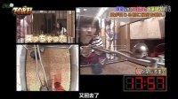 [日语中字]120416宝探しアドベンチャー-謎解きバトルTORE!