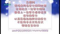2012中国宝宝爬行赛--比赛规则